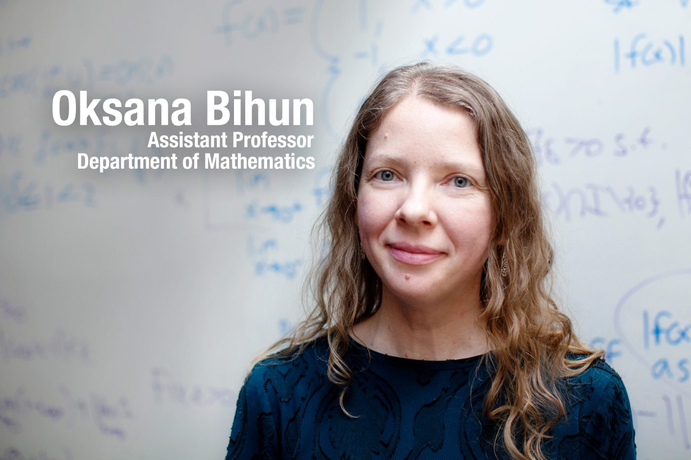 Oksana Bihun, assistant professor, Department of Mathematics